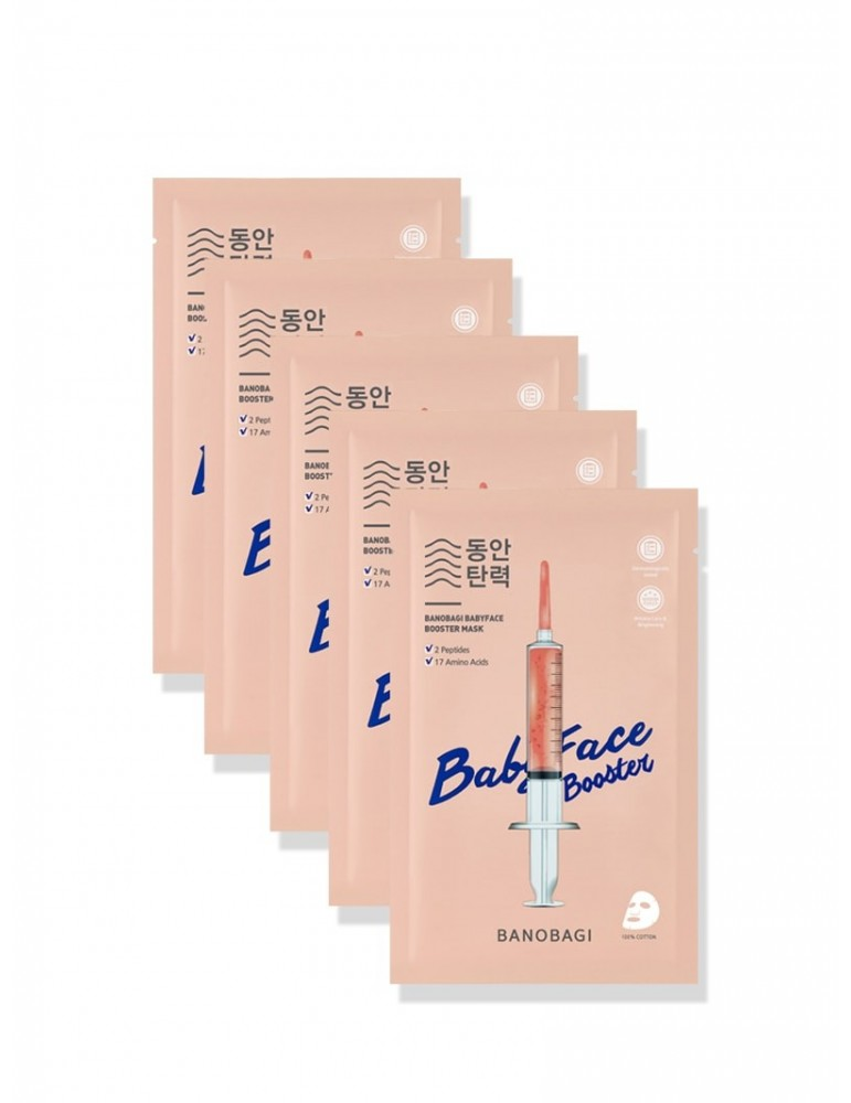Pack Banobagi Baby face Booster Mask 5 unidades