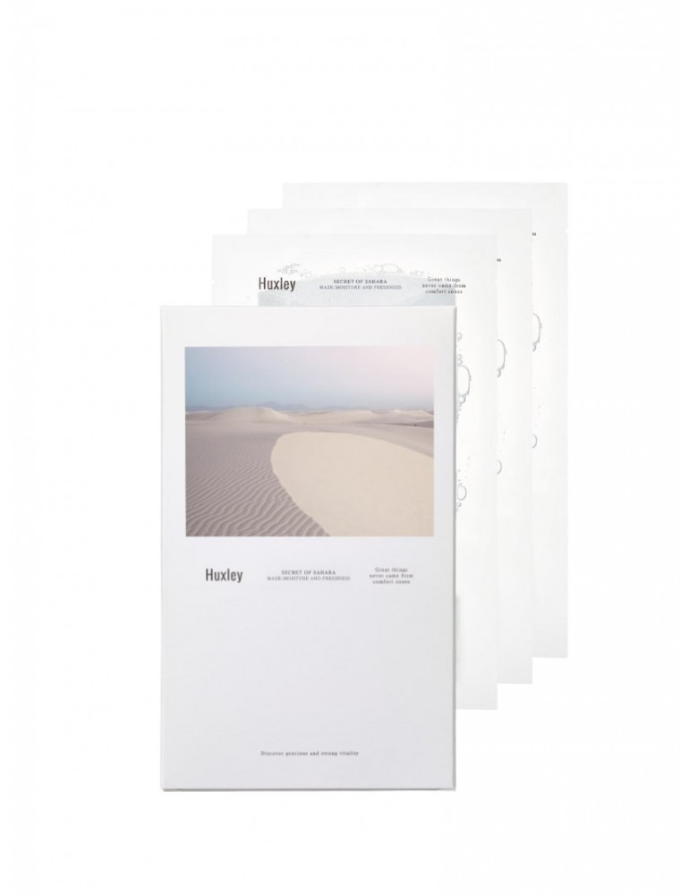 Huxley Secret of Sahara Moisture and Freshness Mask Pack (3u)
